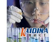 导热油除焦剂凯迪化工-- 广西柳州凯迪环保科技有限公司