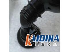 沥青清洗剂凯迪化工-- 广西柳州凯迪环保科技有限公司