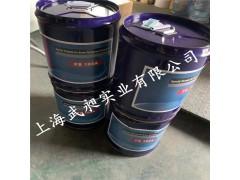 复盛冷冻油FS120R-- 上海武昶实业有限公司