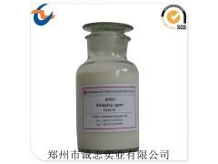 CZBL-01型烘缸剥离剂作用、厂家及价格-- 郑州市诚志实业有限公司