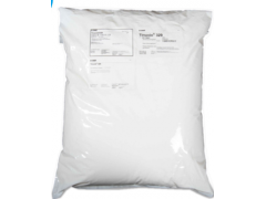 巴斯夫Tinuvin 329光稳定剂-- 苏州普乐菲化工科技有限公司