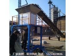 新疆维吾尔自治区花生一人操作称重打包机好不好用-- 哈尔滨市东昌包装设备有限公司