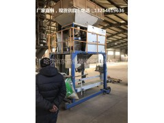 福建省木炭颗粒单人使用称重打包机的价格-- 哈尔滨市东昌包装设备有限公司