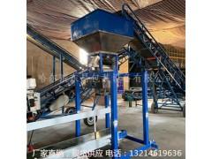 山东省稻谷耐低温定量给料机多少钱-- 哈尔滨市东昌包装设备有限公司
