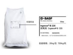 巴斯夫抗氧剂  Irganox B225-- 苏州普乐菲化工科技有限公司