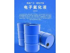 K- 400电子氟化液 电子清洗剂 溶媒-- 苏州普乐菲化工科技有限公司