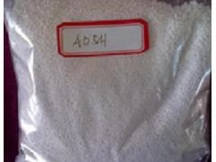 苏州供应PTFE阻燃抗滴落剂AD541-- 苏州普乐菲化工科技有限公司