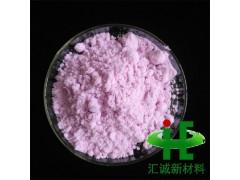 氧化镨钕新价格 氧化镨钕今日价格-- 济宁汇诚新材料有限公司
