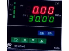 PS20L-25MPa-- 孝感市杰科传感器电子有限公司