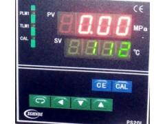 PS20-25MPa-- 孝感市杰科传感器电子有限公司