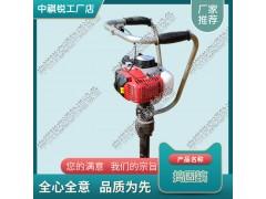 BH-25进口威客_铁路工务器材|价格行情-- 中祺锐(辽宁)交通轨道设备有限公司 销售部