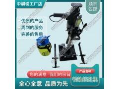 DZQ-45电动改锚机_铁路养路机械|生产销售-- 中祺锐(辽宁)交通轨道设备有限公司 销售部