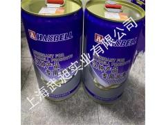 汉钟精机专用润滑油HBR-B09汉钟冷冻油hbr-b09-- 上海武昶实业有限公司