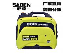 萨登4千瓦数码变频发电机价格-- 萨登动力(上海)有限公司