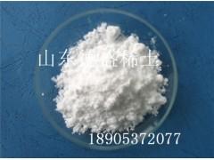 CAS:13520-92-8  氧氯化锆  八水氧氯化锆-- 山东德盛新材料有限公司