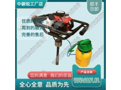 GMS-4.7尼龙套钻取机_交通轨道设备|品质-- 中祺锐(辽宁)交通轨道设备有限公司 销售部
