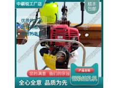 NGZ-31钢轨内燃钻孔机_交通轨道设备|技术展望-- 中祺锐(辽宁)交通轨道设备有限公司 销售部