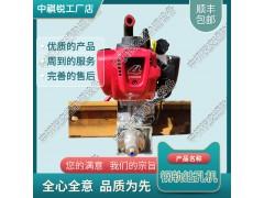 RD07钢轨内燃钻孔机_轨道交通设备|优势-- 中祺锐(辽宁)交通轨道设备有限公司 销售部