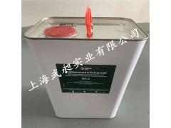 比泽尔压缩机冷冻油BSE55-- 上海武昶实业有限公司