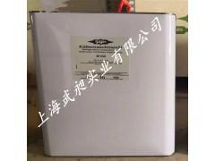 比泽尔压缩机冷冻油B100-- 上海武昶实业有限公司