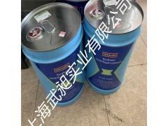 开利PP23BZ101005C冷冻机油101冷冻油-- 上海武昶实业有限公司