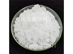 氯化钇产品溶解度  六水氯化钇原厂加工-- 山东德盛新材料有限公司