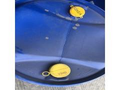 异壬酸供应  德国OXEA原装 185kg/桶 现货-- 山东金悦源新材料有限公司