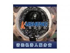 输油管道焦炭清洗剂