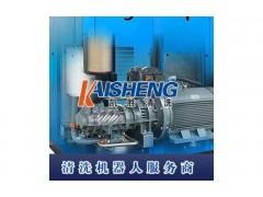 空压机积碳清洗剂_空压机在线清洗剂厂家供应