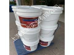 冷冻油FS100M复盛冷冻油fs100m-- 上海武昶实业有限公司
