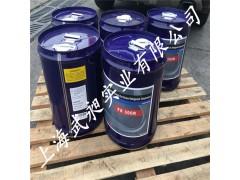 冷冻油FS300R复盛冷冻油fs300r-- 上海武昶实业有限公司