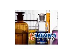 KD-L315重油污清洗剂