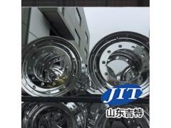 JT-L3231铝件清洗剂
