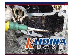 发动机内壁碳油污清洗剂