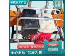 CD-2液压道岔捣固机_铁路工务器材|产品大全-- 中祺锐辽宁交通轨道设备有限公司