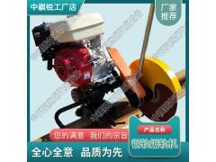 内燃切轨机NQG-9_铁路养路设备-- 中祺锐(辽宁)交通轨道设备有限公司销售部