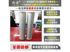 C85-360空压机配件包邮-- 杭州佳洁机电设备有限公司(个体)