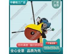 DQG-4电动锯轨机_铁路工务器材-- 中祺锐(辽宁)交通轨道设备有限公司销售部