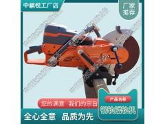 钢轨锯轨机K1270_铁路工程机械|供应商报价-- 中祺锐(辽宁)交通轨道设备有限公司销售部