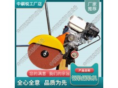 内燃锯轨机NQG-4.8_铁路养路机械|图片-- 中祺锐(辽宁)交通轨道设备有限公司销售部