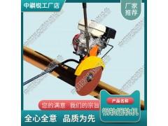 内燃砂轮切轨机NQG-4.8_铁路养路机械|生产销售-- 中祺锐(辽宁)交通轨道设备有限公司销售部