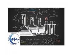 TTA0825  环磷腺苷   CAS:60-92-4-- 上海洽姆仪器科技有限公司