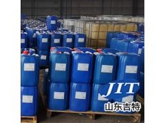 JT-L2131精密仪器清洗剂