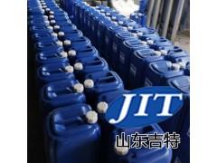 JT-L214煤气发生炉间冷器清洗剂-- 山东吉特新材料有限公司