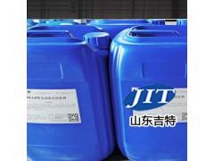 JT-L3111机床清洗剂-- 山东吉特新材料有限公司