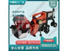 MR1000P型内燃钻孔机_铁路工务器材|各种型号-- 中祺锐辽宁交通轨道设备有限公司