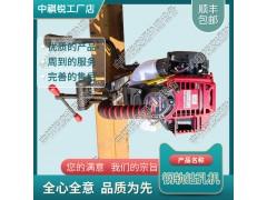 RD07内燃钻孔机__铁路养路机械|产品类型-- 中祺锐辽宁交通轨道设备有限公司