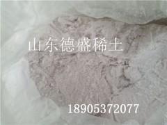 电子级催化剂硝酸铁价格  工业用硝酸铁价格-- 山东德盛新材料有限公司