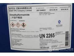 DMF二甲基甲酰胺 CAS 68-12-2-- 南京大泽贸易有限公司