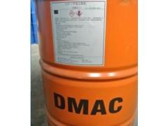 二甲基乙酰胺DMAC CAS 127-19-5-- 南京大泽贸易有限公司
